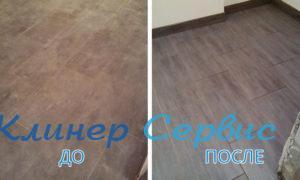 Уборка офисов в Харькове
