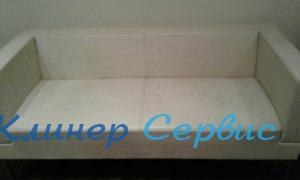 Чистка кожаной мебели в Харькове